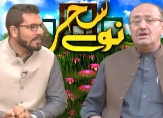 NAWAY SAHAR with Hazrat Khan & Zahid Usman | 28th December 2019 | Khyber News