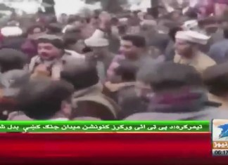 #KhyberNews #PTI