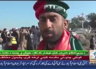 #KhyberNews #PTI #ImranKhan