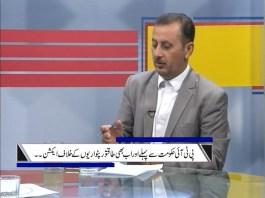 Cross Talk | 8th January 2020 | Khyber News