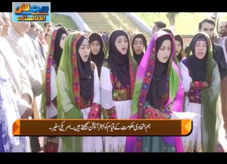 DATE LINE | 4th January 2020 | Khyber News
