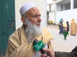 District Diary | Bunair | EP # 66 | 14th January 2020 | Khyber News