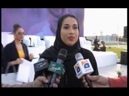 Khaleej Nama with Zamarud Buneri | EP # 240 | 17th January 2020 | Khyber News