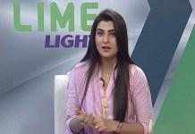 Lime Light   12th January 2020   Khyber News