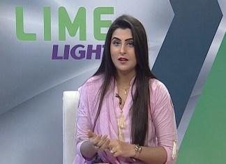 Lime Light | 12th January 2020 | Khyber News