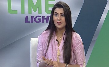 Lime Light | 12th January 2020 | Khyber News