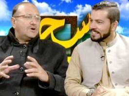 NAWAY SAHAR with Hazrat Khan & Zahid Usman   13th January 2020   Khyber News
