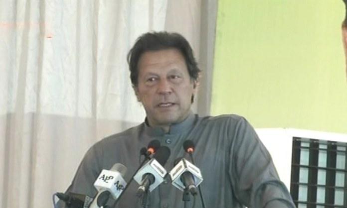 PM Imran launches the global portal of Police Khidmat Markaz