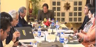 Govt to meet financial needs of higher education: PM Imran Khan