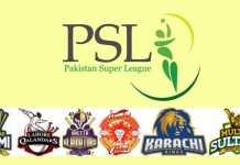 PCB announces schedule for PSL 2020