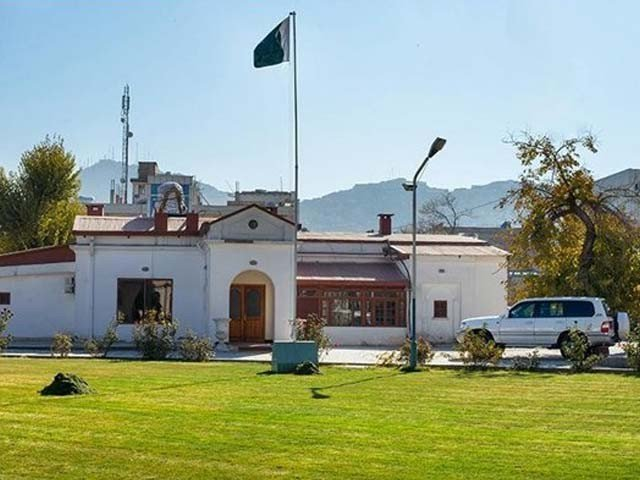 Another Pakistani consultant detained in Kabul: embassy