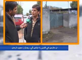 Swat Magazine with Saeed Ur Rehman | Ep # 27 | 26th January 2020 | Khyber News