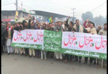 Transporters observe strike against fines, taxes on motorways