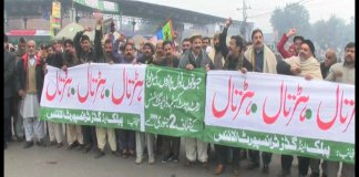 Transporters observe strike against fines, taxes on motorways
