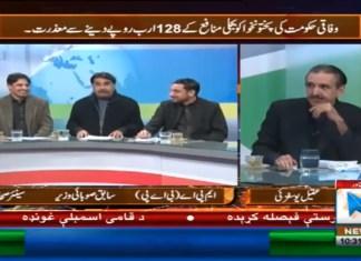 DATE LINE | 2nd January 2020 | Khyber News