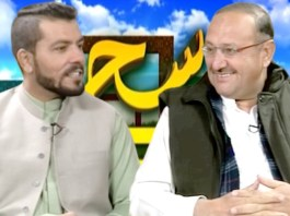 NAWAY SAHAR with Hazrat Khan & Zahid Usman   11th January 2020   Khyber News