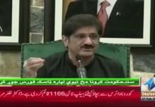 سندھ میں کورونا وائرس کو کنٹرول کرنے کے لئے حکومتی اقدامات کے حوالے سے خصوصی رپورٹ۔۔۔