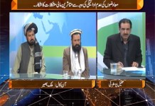 Date Line with Aqeel Yousafzai | 13th February 2020 | Khyber News