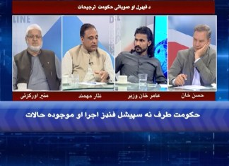 Date Line with Hassan Khan | 25th February 2020 | Khyber News