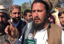 District Diary with Naseer Azam Mehsood | Dera Ismail Khan | EP # 78 | 5th February 2020