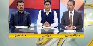 Khyber Online with NaeemUllah Yousafzai, Mubarak Ali & Hanif Rehman   15th February 2020