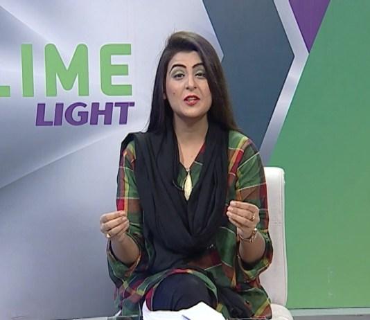 Lime Light with Huma Khan & Mudassir Hussain   16th February 2020   Khyber News