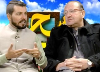 Naway Sahar with Hazrat Khan & Zahid Usman | 3rd February 2020 | Khyber News
