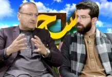 Naway Sahar with Hazrat Khan & Yahiya Amin | 4th February 2020 | Khyber News