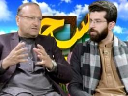 Naway Sahar with Hazrat Khan & Yahiya Amin   4th February 2020   Khyber News