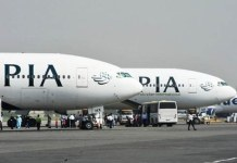 PIA to acquire new flight operations control from Turkey after plane crash