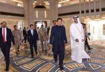 PM Imran meets Qatar Emir, discuss regional developments