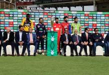 PSL 5 trophy unveiled at Karachi's National Stadium