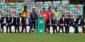 PSL 5 trophy unveiled at Karachi's National Stadium