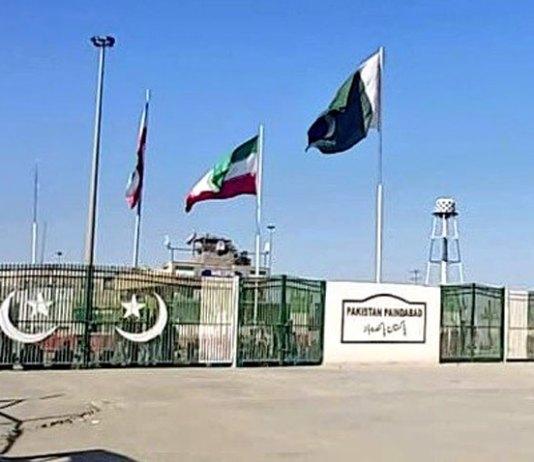 Pak-Iran border 'temporarily' closed amid coronavirus outbreak in Iran