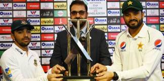 Pakistan, Bangladesh Test series trophy unveiled