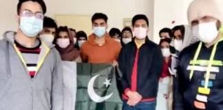 40 Pakistani students reach Pakistan from China amid coronavirus outbreak