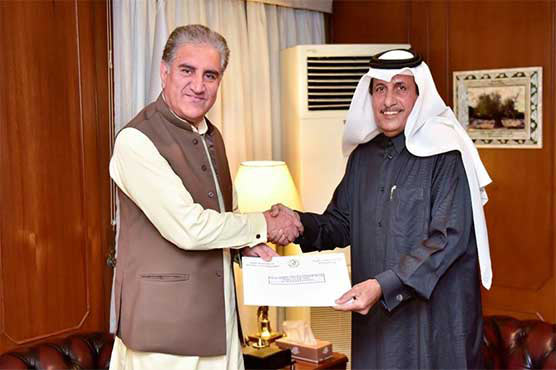 Qatar invites Pakistan to attend US and Taliban peace deal on Feb 29