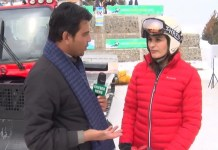 Swat Magazine with Saeed Ur Rehman   Ep # 29   9th February 2020   Khyber News