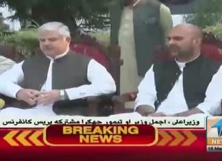 وزیر اعلی محمود خان اور صوبائی وزیر صحت تیمور سلیم کی پریس کانفرنس کے حوالے سے خصوصی رپورٹ
