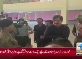 کورونا وائرس، کراچی کی صورتحال اور حکومتی اقدامات کے حوالے سے خصوصی رپورٹ
