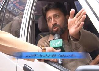 Capital Report with Rashid Afaq | Peshawar | EP # 105 | 2nd March 2020 | Khyber News