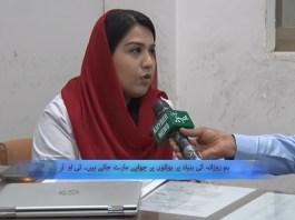 Capital Report with Rashid Afaq | Peshawar | EP # 107 | 16th March 2020 | Khyber News