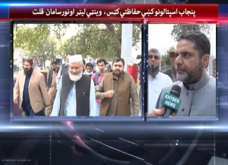 Capital Report with Zimal Khan | Lahore | EP # 98 | 25th March 2020