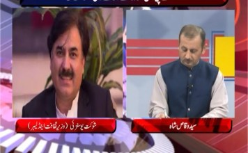 Cross Talk with Syed Wiqas Shah | 30th March 2020 | Khyber News