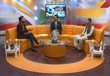 Khair Khabar Da Khyber Pakhtunkhwa with Amin Mashal | 25th March
