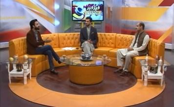 Khair Khabar Da Khyber Pakhtunkhwa with Amin Mashal | 25th March