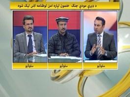 Khyber Online with NaeemUllah Yousafzai, Ayaz Khan & Hanif Rehman | 29th February 2020