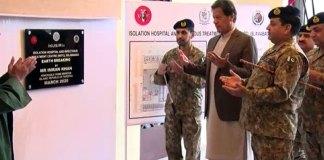 PM Imran visits Coronavirus Isolation Center in Islamabad