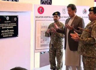 PM Imran visits Coronavirus Isolation Center in Islamabad
