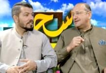 Naway Sahar with Hazrat Khan & Zahid Usman   21st March 2020   Khyber News